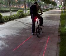 laser lane bike