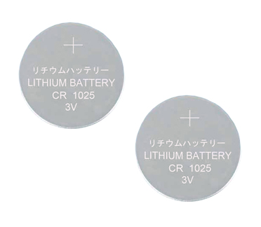 CR1025 5033LC Lithium Cell Battery Batteries 2Pack